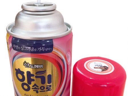 Xịt khử mùi Hàn Quốc hương Coffee