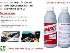 Nước làm mát động cơ Jumboo Hồng 1 lít