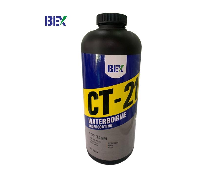 Sơn xịt phủ gầm gốc nước Bex - CT21